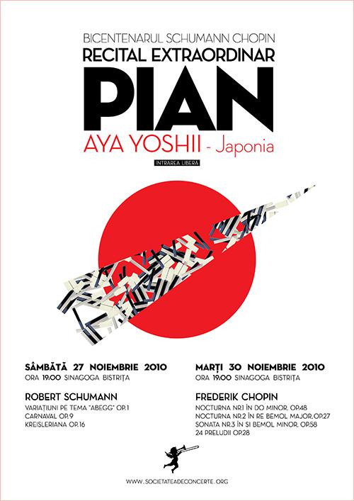 poster_aya_yoshii1