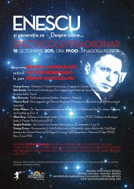 Enescu si generatia sa – Despre iubire…