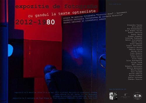 Expoziție de fotografie 2012-1980 – cu gândul la texte optzeciste