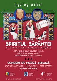 Vernisaj expozitie Spiritul Sapantei si concert de muzica arhaica