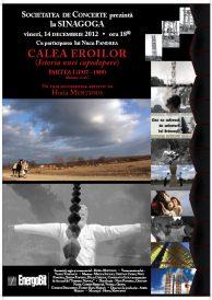 """Film documentar """"Calea Eroilor"""" (Istoria unei capodopere) partea I"""