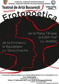 Premiera Teatrul de Arta Bucuresti: Erotopoetica