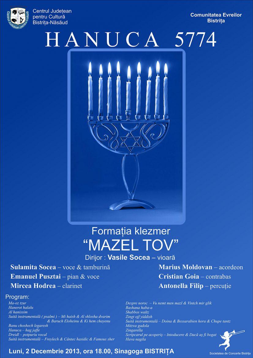 "Concert formația klezmer ""Mazel Tov"": Hanuca 5774"