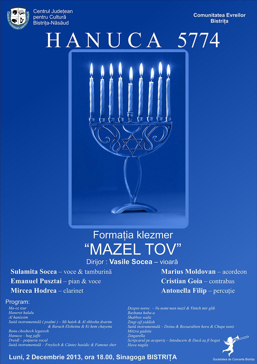 Poster Mazel Tov Klezmer