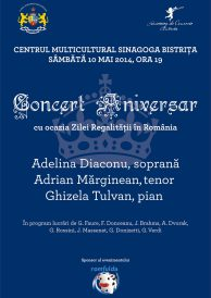 Concert aniversar cu ocazia Zilei Regalității în România