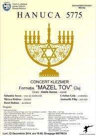 Hanuca 5775 – Concert Klezmer cu formația Mazel Tov din Cluj