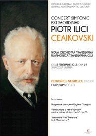 Concert extraordinar Piotr Ilici Ceaikovski – Noua Orchestră Transilvană și Filarmonica Transilvania Cluj