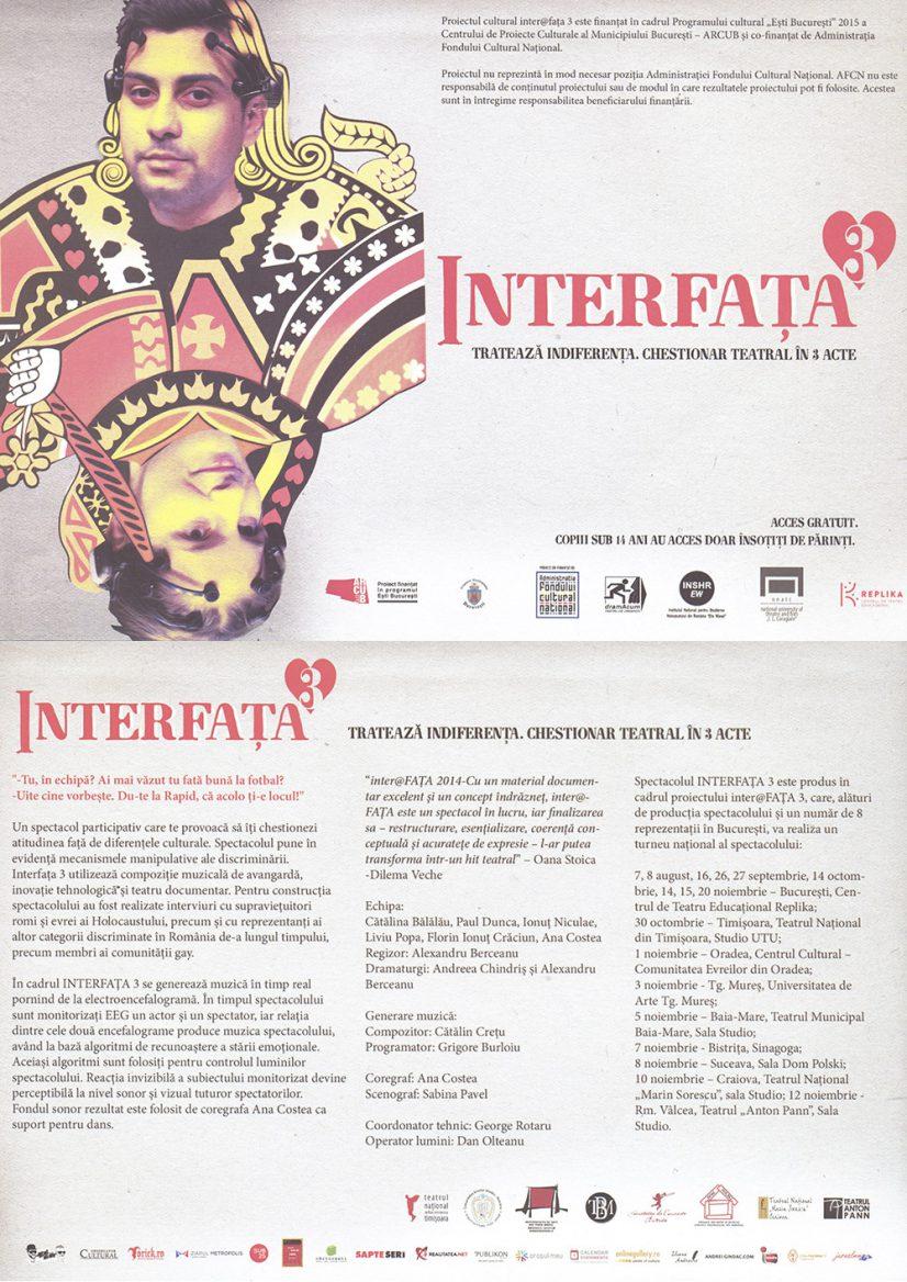 Interfața 3. Tratează indifereța. Chestionar teatral în 3 acte