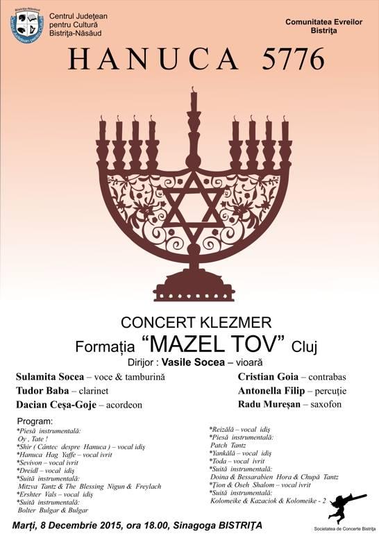 "HANUCA 5776: CONCERT KLEZMER – Formația ""MAZEL TOV"" Cluj"