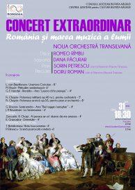 CONCERT EXTRAORDINAR – România si marea muzicã a lumii